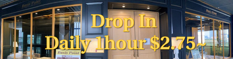 Drop in: Daily 1hour USD 2.75~